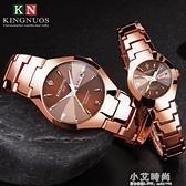 新款鎢鋼色手錶男士女士情侶對表時尚石英雙日歷防水男表女表夜光 小艾時尚