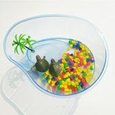 烏龜缸巴西龜烏龜缸帶曬台龜盆寵物情人節兒童禮物 創想數位igo