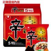 韓國境內版 韓式辣味 辛拉麵 (1袋5入)◎花町愛漂亮◎TC