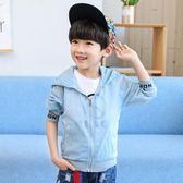 童裝男童外套薄款夏裝新款兒童防曬衣中大童夏季