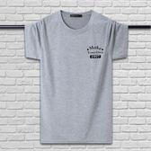特大號男士短袖T恤加肥加大碼寬鬆圓領體恤半袖胖子胖人薄5XL6XL 時尚潮流