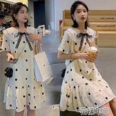 孕婦夏裝連身裙新款時尚潮媽長款過膝遮孕肚女裝洋氣夏天裙子花樣年華