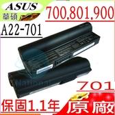 ASUS 電池(原廠)-華碩 電池-EeePC 700,701,701C,801,900,A22-700,A22-701,A22-701P-黑