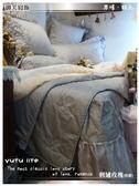 法式典藏.浪漫婚紗系列【6*7尺】(特大) *╮☆六件式專櫃高級床罩組『刺繡玫瑰』炫銀