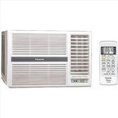 《全省含標準安裝》Panasonic國際牌【CW-N40HA2】變頻冷暖窗型冷氣6坪右吹