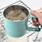 半自動不鏽鋼手持麵粉篩杯