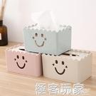 簡約客廳家用紙巾盒茶幾桌面抽紙盒餐廳巾紙收納盒創意鏤空紙抽盒       米希美衣