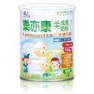 景岳 樂亦康成長羊奶粉900g/罐