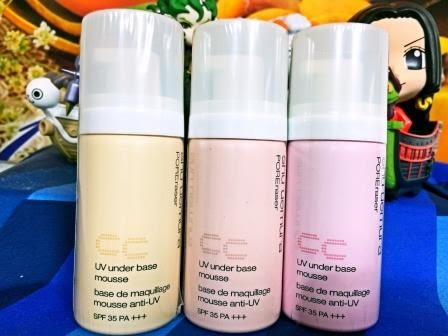 【百貨公司專櫃貨】Shu Uemura 植村秀 UV泡沫CC慕斯30g(自然膚) 專櫃試用品