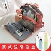 旅行專用3層洗漱包(中) 獨具衣格 H549