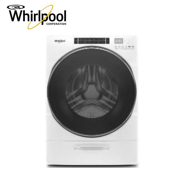 [Whirlpool 惠而浦]17公斤 滾筒洗衣機 8TWFW8620HW 【預購 預計4月底到貨】