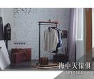 {{ 海中天休閒傢俱廣場 }} J-8 摩登時尚 DIY系列 70-80151(543) 工業風開放式掛衣架(DIY)(兩色可選)