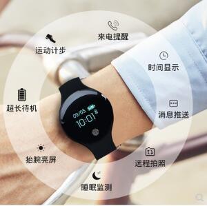 智慧手環防水游泳藍芽智能手環運動手環手錶手環計步器非小米手環3