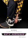 港風星星板鞋男女韓版ulzzang鞋子男潮鞋ins百搭情侶款帆布鞋春季 【618特惠】
