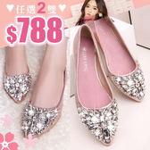 任選2雙788包鞋奢華風水鑽裝飾金屬光感面尖頭包鞋【02S9395】