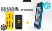 RHINOSHIELD 犀牛盾 衝擊 螢幕保護膜 + 防摔保護邊框 iPhone 6S Plus / 6 Plus(5.5吋)專用 公司貨