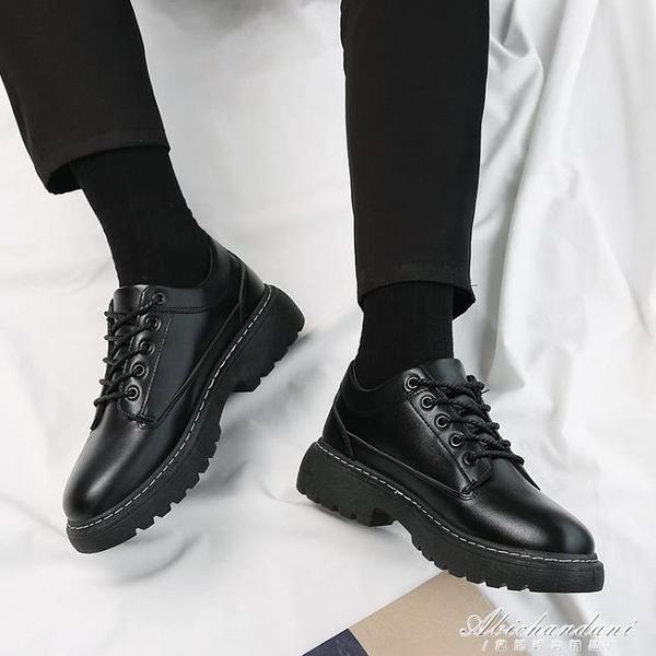 黑色皮鞋男韓版潮流百搭學生新款鞋子男厚底青少年圓頭系帶小皮鞋 黛尼時尚精品