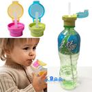 飲水吸管蓋 飲料瓶口替換蓋 兒童瓶蓋 可擕式防濺 米荻創意精品館