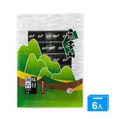 元本山經濟包36.8G(48束)*6【愛買】