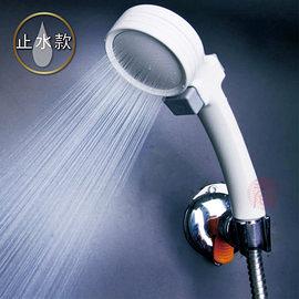 魔特萊 輕巧止水方形鈕蓮蓬頭(1支) 節水蓮蓬頭淋浴花灑 極細面板濾淨 按鍵止水蓮蓬頭