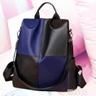 後背包 雙肩包女新款百搭時尚韓版旅行防盜軟皮大容量背包女書包 韓菲兒