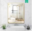 促銷 鋁合金浴室鏡子洗手間洗漱臺梳妝鏡
