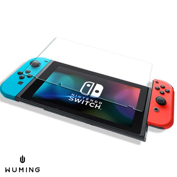 任天堂 nintendo switch 螢幕 鋼化 玻璃膜 保護膜 保護貼 2.5D 弧邊 防刮 『無名』 M03117
