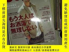 二手書博民逛書店OCEANS罕見2013 6 日文雜誌Y180897