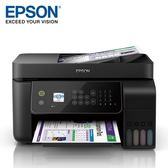 【EPSON 愛普生】L5190 傳真連續供墨複合機 【免網登直接送控溫捲髮器】