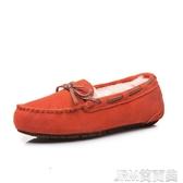 秋冬羊毛豆豆鞋女加絨棉鞋真皮平底懶人鞋保暖孕婦媽媽鞋社會鞋子 簡而美
