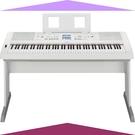 【非凡樂器】YAMAHA DGX-650 /88鍵數位鋼琴 / 贈耳機.保養組 / 公司貨保固/ 白色