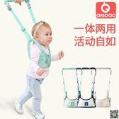 薄款寶寶學走路學步帶嬰兒防摔防勒安全兒童透氣馬甲式牽引帶 小天使