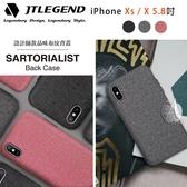 【A Shop】JTLEGEND iPhone Xs / X 5.8吋 Sartorialist 設計師款品味布紋背蓋