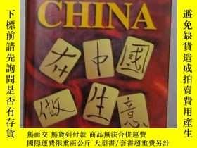 二手書博民逛書店英文原版罕見Doing business in China by