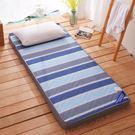 加厚1單人床墊0.8米褥子0.9m1.9...