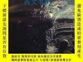 二手書博民逛書店【罕見】Archaic Chinese bronzes from