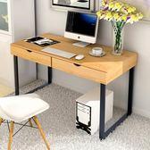 台式筆記本電腦桌現代簡約家用多功能經濟型床邊桌北歐書桌小桌子igo 韓風物語
