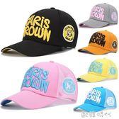 兒童帽子春夏季男童女童鴨舌帽親子寶寶棒球帽韓版母女網帽太陽帽