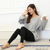 寶娜斯九分連褲打底加厚絲襪女秋加絨保暖光腿神器女秋冬瘦腿襪晴天時尚