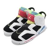 Nike 童鞋 Jordan 6 Retro Little Flex TD 白 彩色 小童 喬丹 【ACS】 CT4417-103
