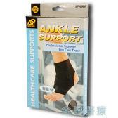 璟茂 肢體護具(未滅菌) 交叉式踝關節護套 SP-6680