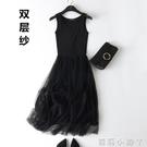 雙層連衣紗裙女吊帶網紗打底裙莫代爾背心裙純色寬鬆內搭連衣長裙 蘿莉新品