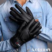 現貨清出 機車手套摩托車手套男女士騎車保暖防風冬季騎行觸摸屏機車手套  艾家生活館 1-5
