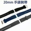 【手錶腕帶】20mm Samsung Gear S2 Classic/Moto 360 2 運動風格 智慧手錶專用錶帶/替換式 SM-R732