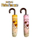 【日本正版】貓咪收集 輕量型 晴雨傘 附傘套 摺疊傘 雨傘 折傘 Neko atsume 043371 043388