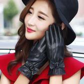 皮手套女士秋冬季保暖韓版可愛