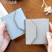 短夾錢包 女士錢包短款韓版時尚簡約十字紋三折女式零錢夾「Chic七色堇」
