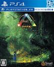 PSVR-方舟公園 中文版 含初回特典 PLAY-小無電玩