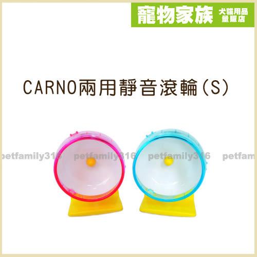 寵物家族-CARNO兩用靜音滾輪 L (藍色/粉紅色)