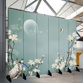 中式屏風隔斷客廳簡約現代裝飾墻辦公室布藝移動折疊臥室遮擋家用 酷男精品館